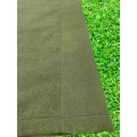 Брезентовая ткань ОП 11293, плотность 480  гр/м2